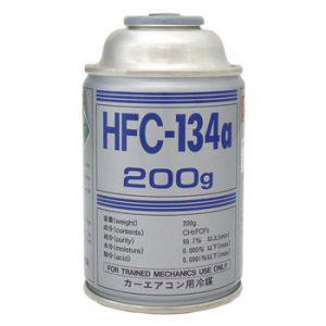 エアコンガスの冷媒R-134a